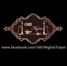 1001 Nights Hookah Lounge Bar – 1001