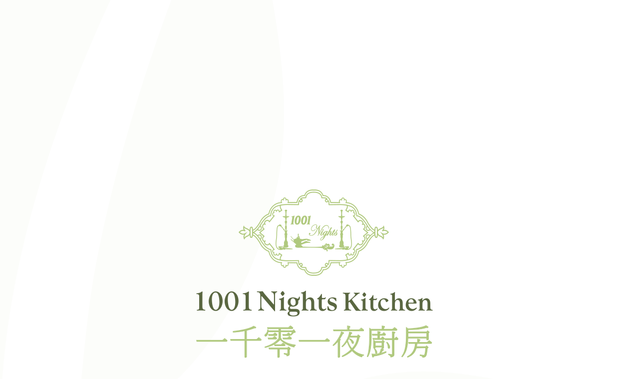 1001 Nights Kitchen – Food. Wine